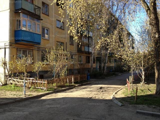 Адрес(а) на фотографии: Посадская улица, 55, Екатеринбург
