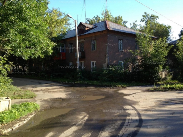 Address(es) on photo: Balaklavskiy lane, 2Г, Yekaterinburg