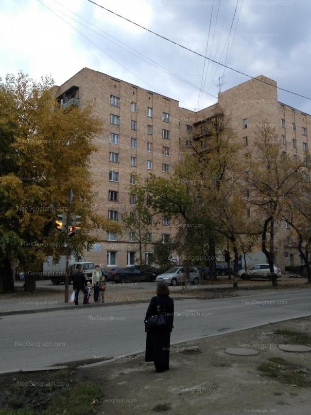 Address(es) on photo: Kliuchevskaya street, 12, Yekaterinburg