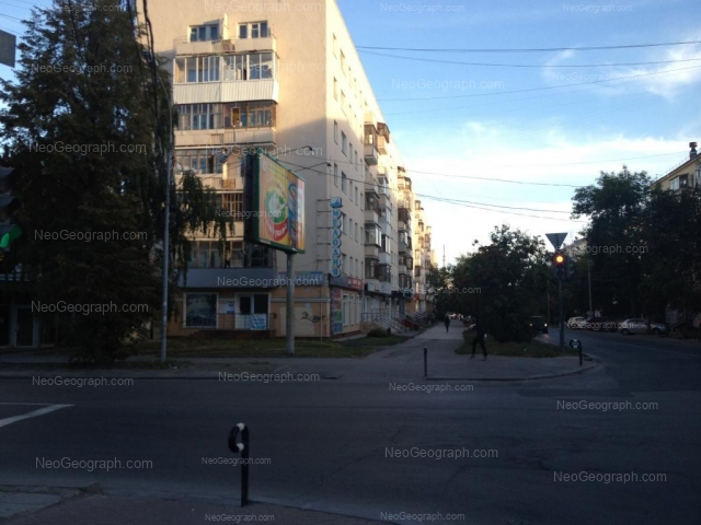 Address(es) on photo: Mamina-Sibiriaka street, 64, 70, 137, Yekaterinburg