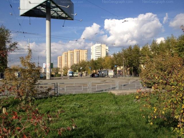 Адрес(а) на фотографии: улица 8 Марта, 179А, Екатеринбург
