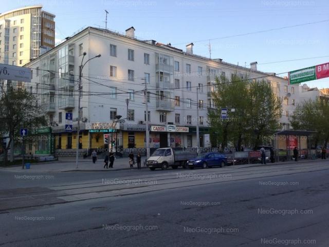 Адрес(а) на фотографии: улица Белинского, 61, 71, Екатеринбург