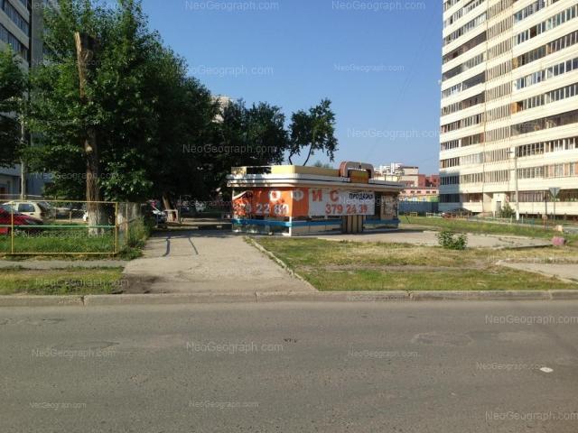 Адрес(а) на фотографии: улица Уральских Рабочих, 21, 23, Екатеринбург