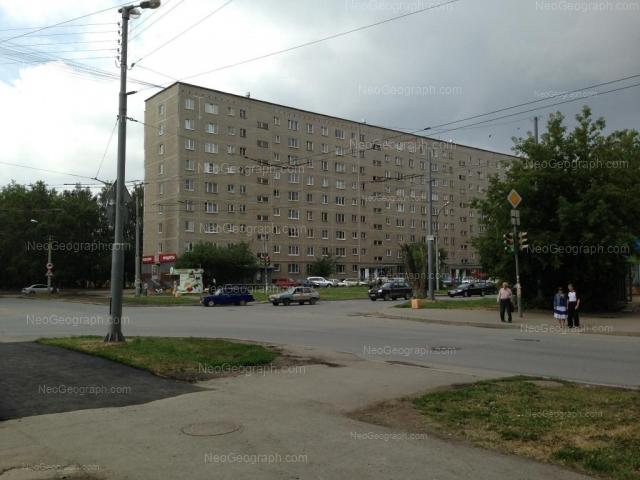 Address(es) on photo: Vosstaniya street, 93, Yekaterinburg