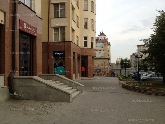 Адрес(а) на фотографии: Красноармейская улица, 37, 66, Екатеринбург