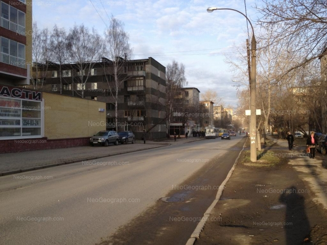 Address(es) on photo: Strelochnikov street, 5, 6, 7, 9, 9А, Yekaterinburg