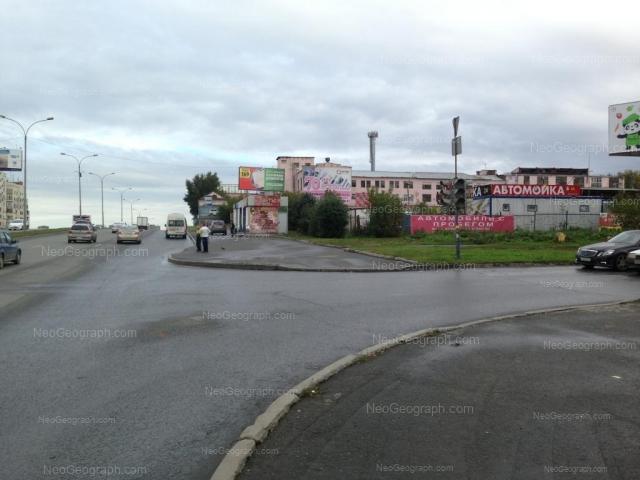 Адрес(а) на фотографии: Нагорная улица, 16, Екатеринбург
