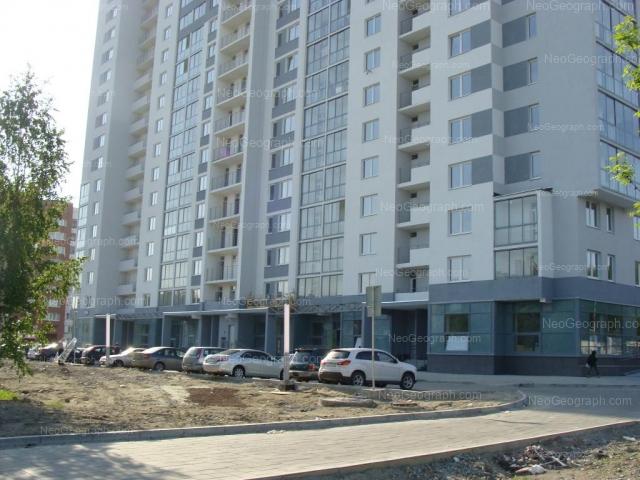 Адрес(а) на фотографии: улица Фурманова, 103, Екатеринбург