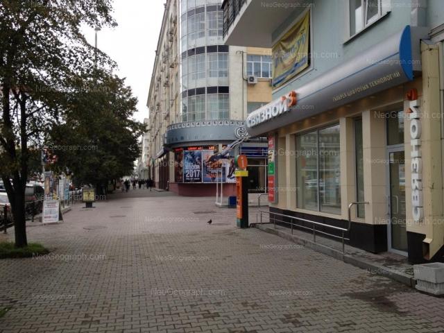 Address(es) on photo: Lenina avenue, 36, 38, Yekaterinburg