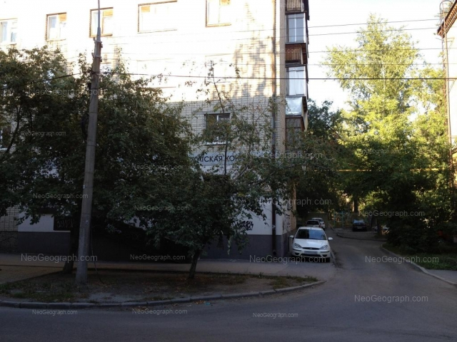 Address(es) on photo: Michurina street, 40, Yekaterinburg