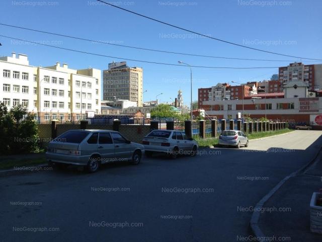 Адрес(а) на фотографии: улица Вайнера, 15, 36, Екатеринбург