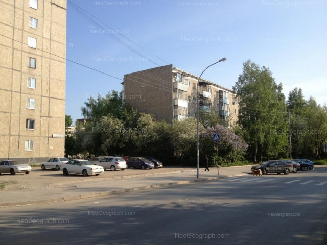 Адрес(а) на фотографии: улица Громова, 136, 138/1, 138/2, Екатеринбург