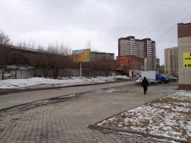 Адрес(а) на фотографии: улица Готвальда, 12А, 19Б, 21/3, Екатеринбург