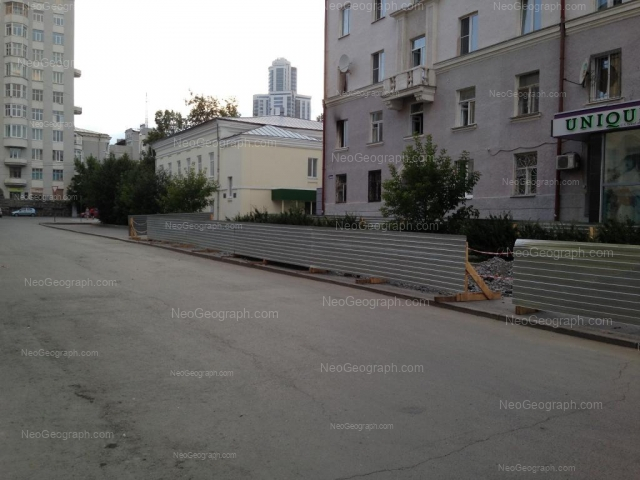 Address(es) on photo: 8 Marta street, 3, Yekaterinburg