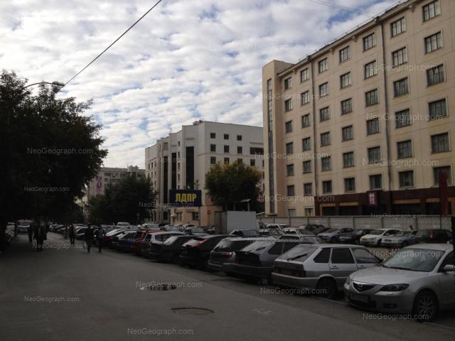 Address(es) on photo: Mamina-Sibiriaka street, 80, 98, Yekaterinburg
