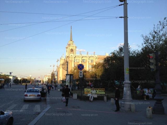 Address(es) on photo: Bsankovaskiy lane, 1, Yekaterinburg