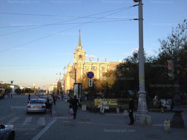 Адрес(а) на фотографии: проспект Ленина, 24А, 26, 33, Екатеринбург