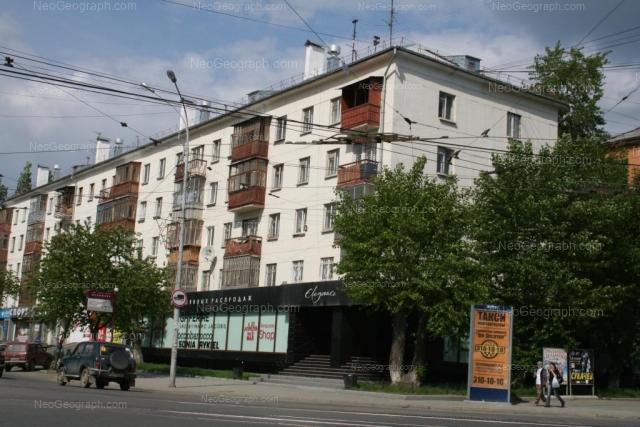 улица Гагарина, 37, Екатеринбург