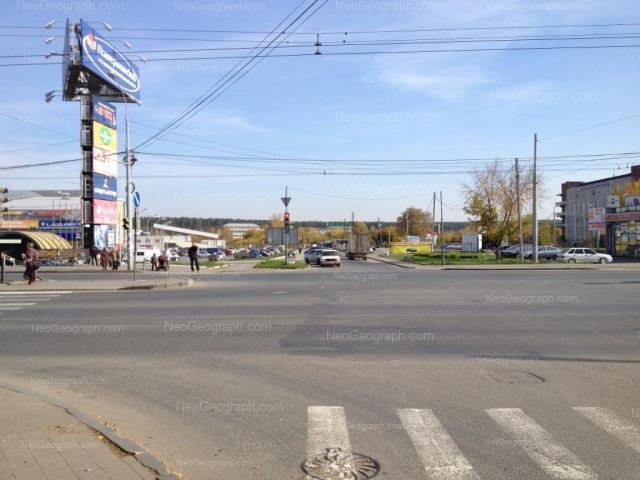 Адрес(а) на фотографии: улица Щербакова, 4, Екатеринбург