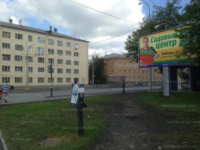 Адрес(а) на фотографии: Донбасская улица, 33А, 35, Екатеринбург