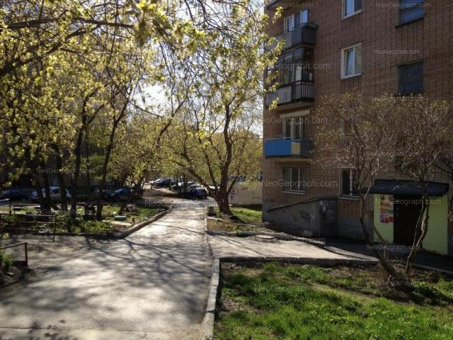 Адрес(а) на фотографии: Гурзуфская улица, 18, 20, Екатеринбург