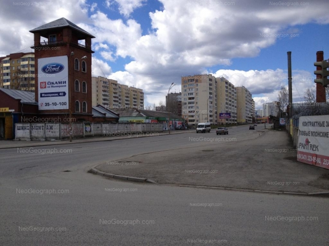 Address(es) on photo: Bilimbaevskaya street, 3, 5, 7, Yekaterinburg