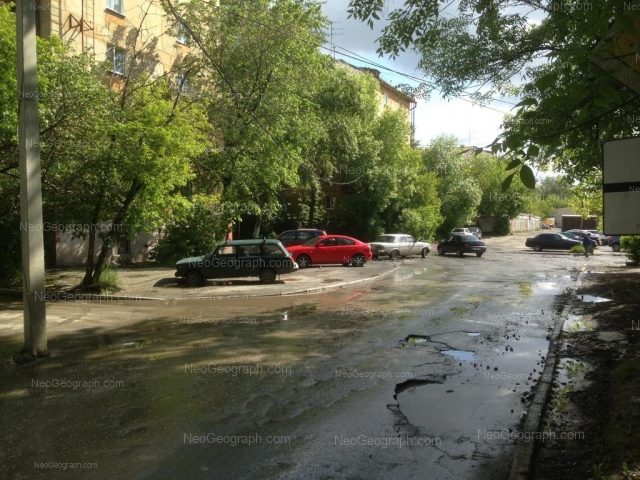 Address(es) on photo: Mashinostroiteley street, 45, 47, Yekaterinburg