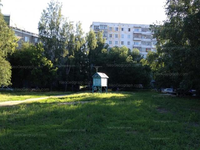 Адрес(а) на фотографии: улица Начдива Онуфриева, 24/1, 24/2, Екатеринбург