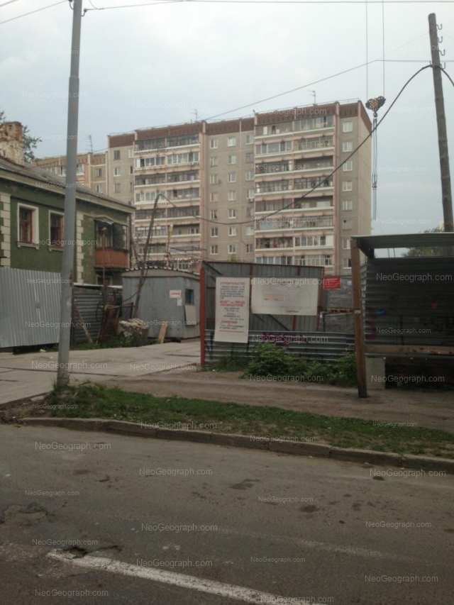 Address(es) on photo: Baumana street, 31А, 33, Yekaterinburg