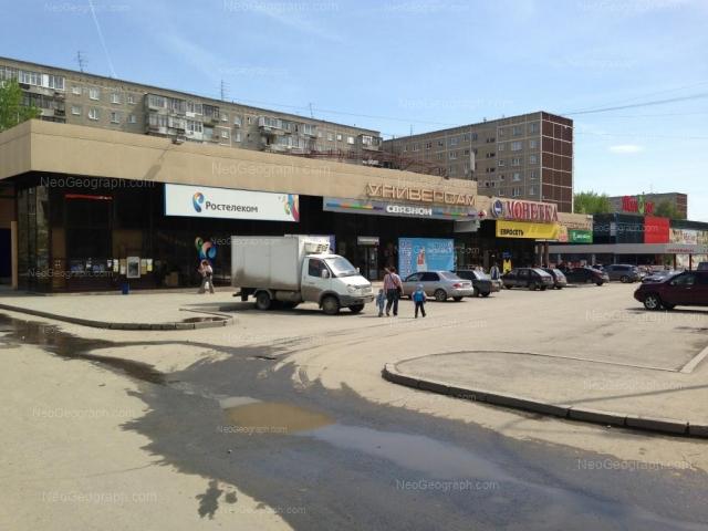 Адрес(а) на фотографии: улица Пехотинцев, 7, 7а, 9, Екатеринбург