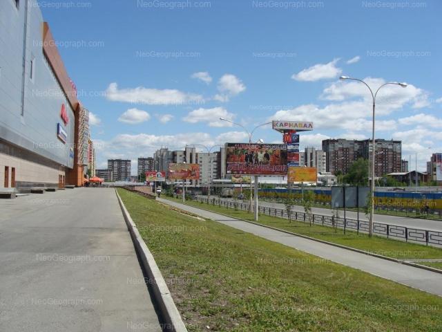 Адрес(а) на фотографии: улица Халтурина, 44А, 55, Екатеринбург