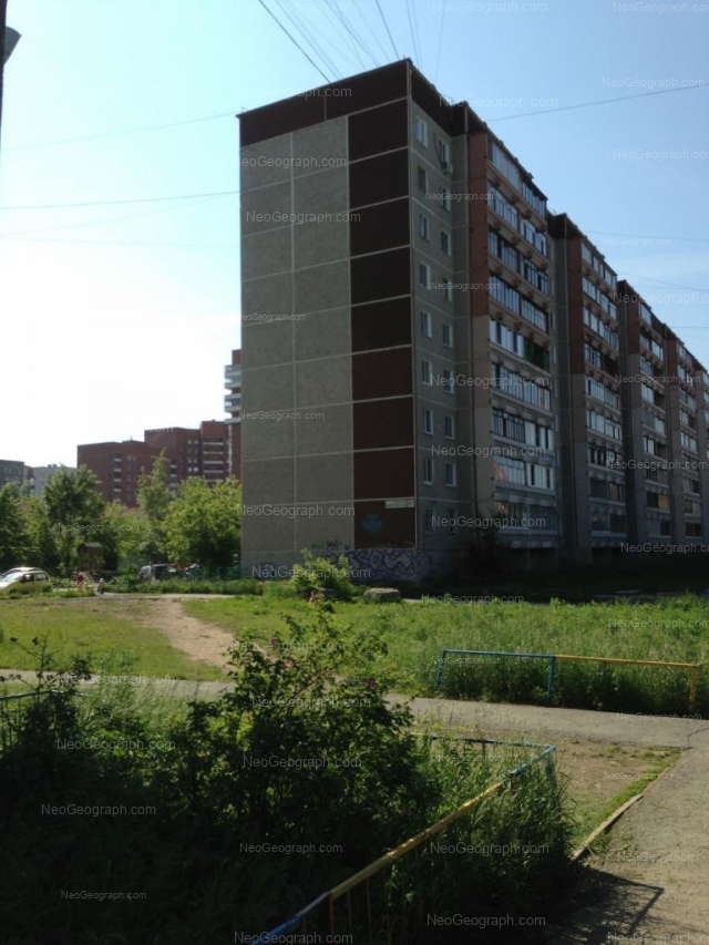 Адрес(а) на фотографии: Боровая улица, 19, 21А, Екатеринбург