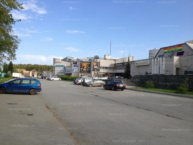 Адрес(а) на фотографии: улица Академика Бардина, 28, Екатеринбург