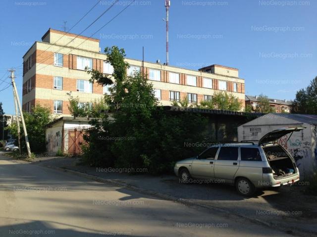 Адрес(а) на фотографии: улица Индустрии, 56а, Екатеринбург