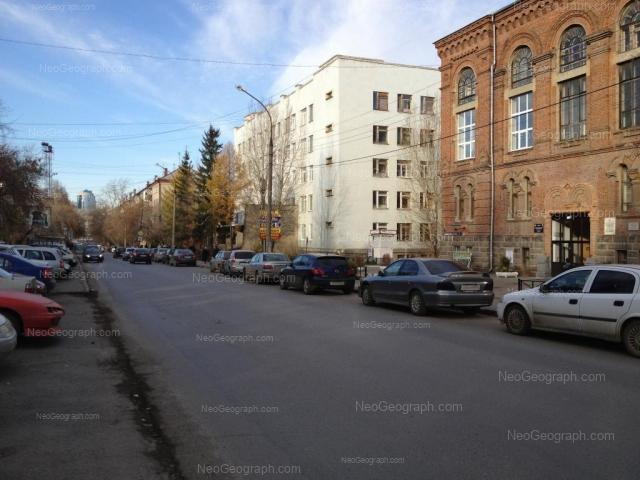 Адрес(а) на фотографии: Университетский переулок, 5, 7, Екатеринбург