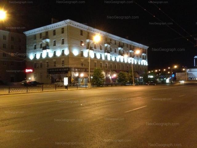 Адрес(а) на фотографии: улица Свердлова, 22, 30, Екатеринбург