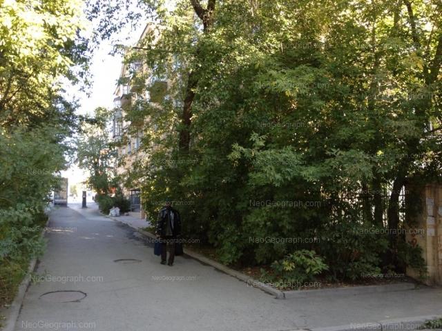 Address(es) on photo: Gagarina street, 1, Yekaterinburg