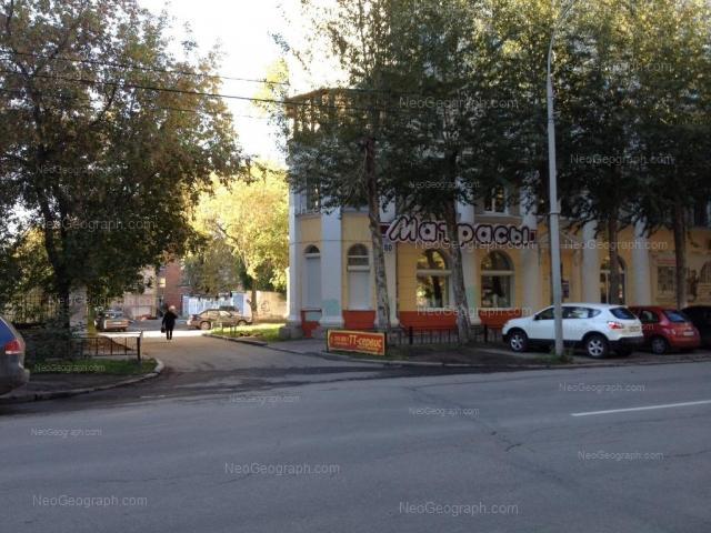 Адрес(а) на фотографии: Первомайская улица, 78А, 80, Екатеринбург