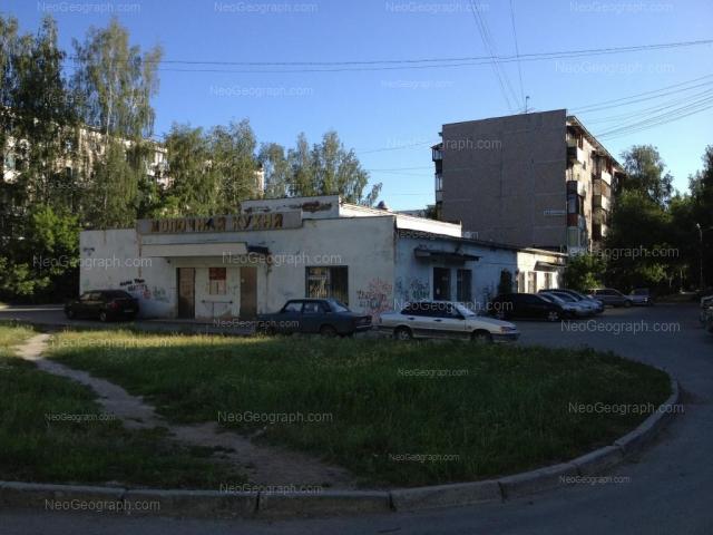 Address(es) on photo: Nachdiva Onufrieva street, 32/1, 34, Yekaterinburg