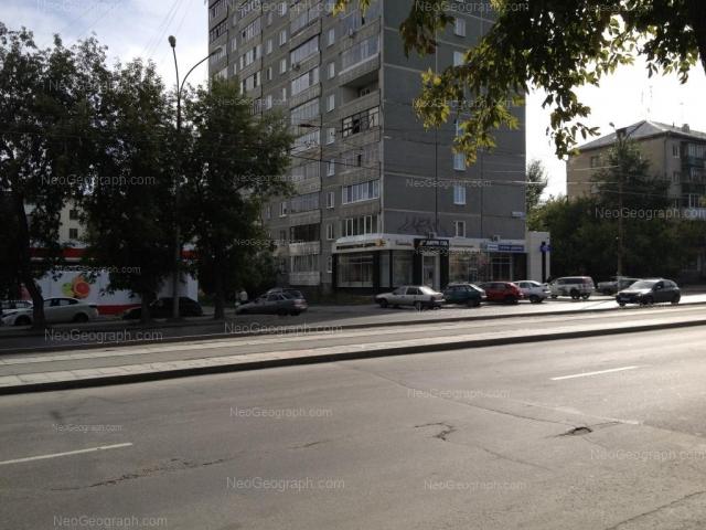 Адрес(а) на фотографии: улица Малышева, 150, 154, 156А, Екатеринбург