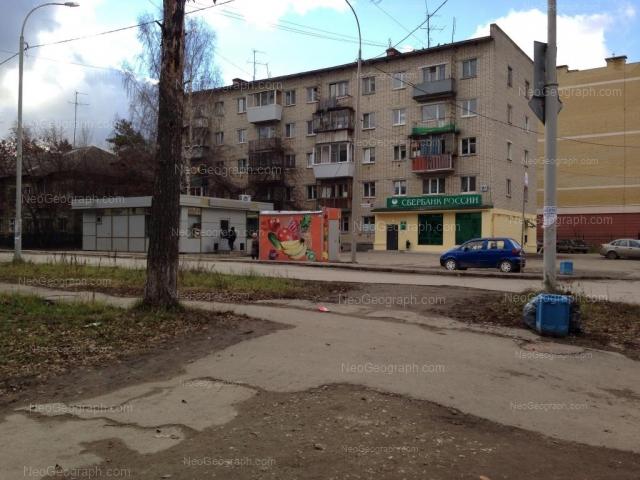 Адрес(а) на фотографии: Белоярская улица, 11А, Екатеринбург