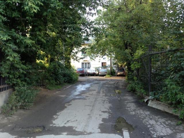 Address(es) on photo: Krasnoflotsev street, 24А, Yekaterinburg