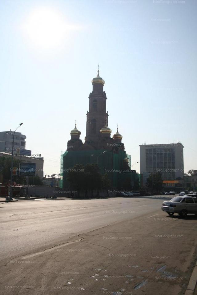 Адрес(а) на фотографии: улица Малышева, 31д, 44, Екатеринбург