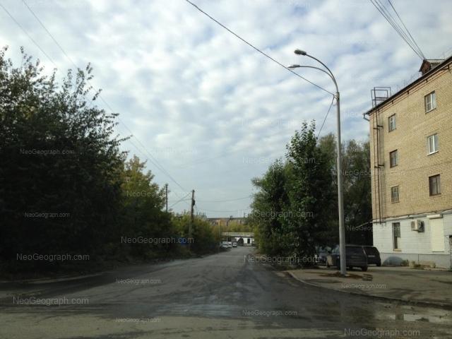 Address(es) on photo: Geologov lane, 1, Yekaterinburg