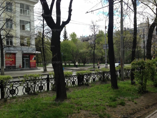 Адрес(а) на фотографии: проспект Ленина, 54/1, 56, Екатеринбург