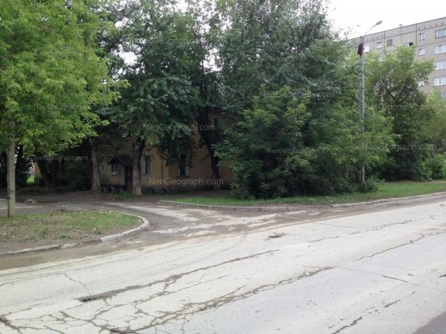 Адрес(а) на фотографии: Коммунистическая улица, 121, Екатеринбург