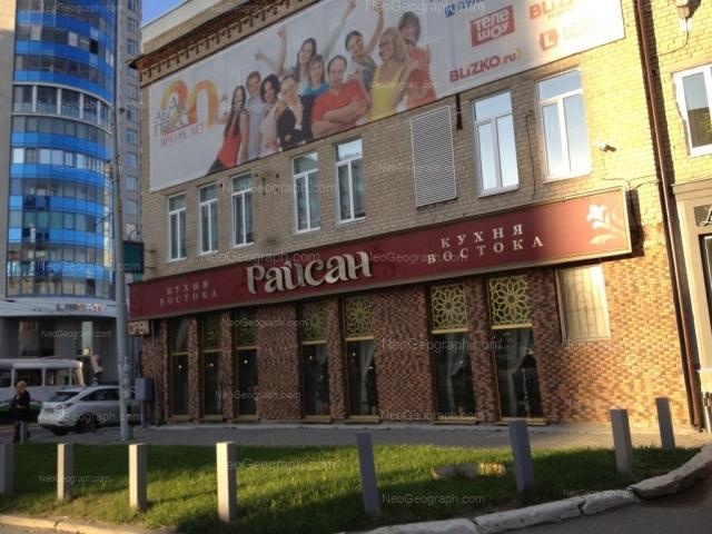 Адрес(а) на фотографии: улица Хохрякова, 43, 55, Екатеринбург