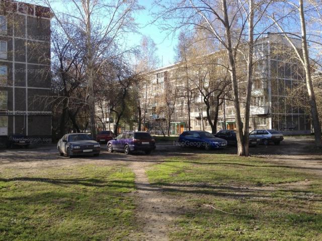Адрес(а) на фотографии: Посадская улица, 44/1, 44/2, Екатеринбург