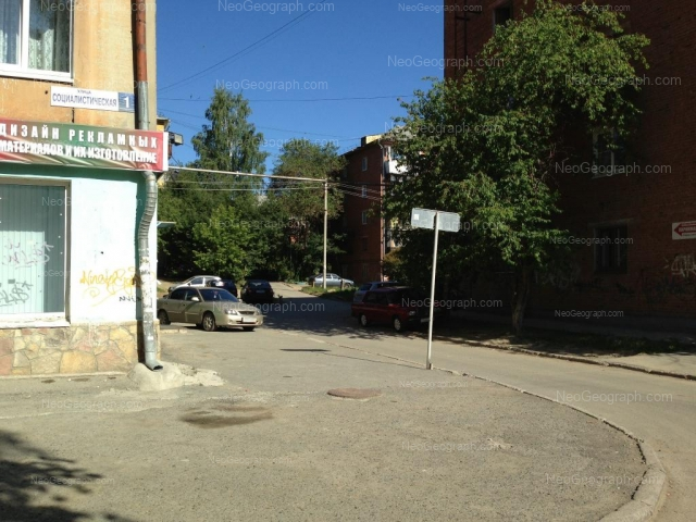Address(es) on photo: Sotsialisticheskaya street, 3, 3А, Yekaterinburg
