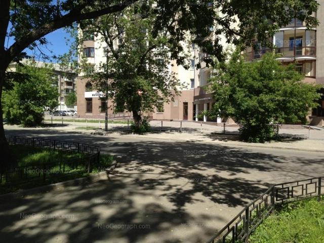 Адрес(а) на фотографии: улица Сакко и Ванцетти, 47, 50, Екатеринбург